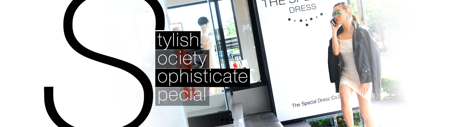 Stylish Society Sophisticate Special