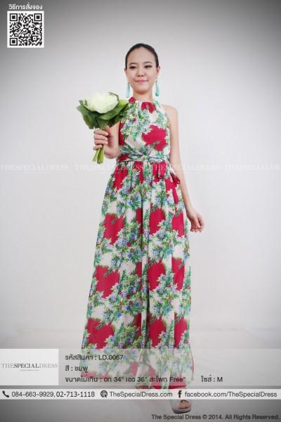 ชุดราตรีผ้าชีฟอง ผูกคอ เปิดหลัง ลวดลายดอกไม้ มีผ้าผูกเอว สีชมพูสลับขาวและเขียว