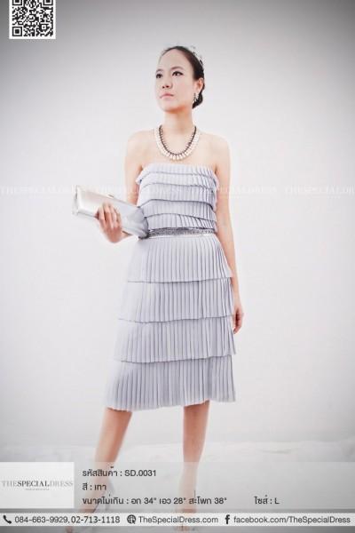 Luxuryชุดราตรีสั้น  กระโปรงจีบเป็นชั้นๆ เอวประดับเพชรสีม่วง เลี่อมสีเงิน