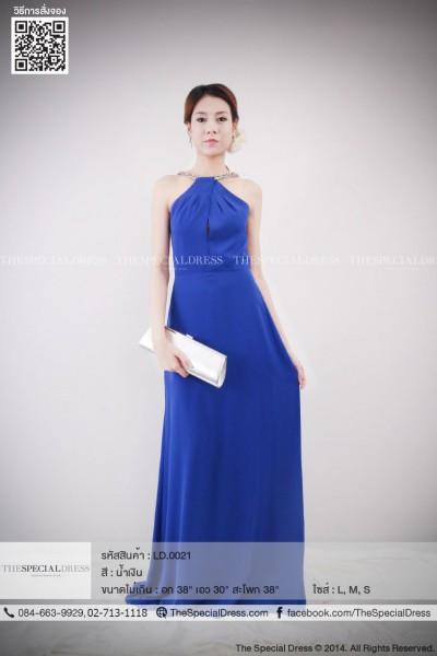Luxuryชุดราตรีสีน้ำเงิน ประดับเพชรช่วงคอยาวไปถึงหลัง ด้านหลัง จับระบายตั้งแต่ช่วงสะโพก