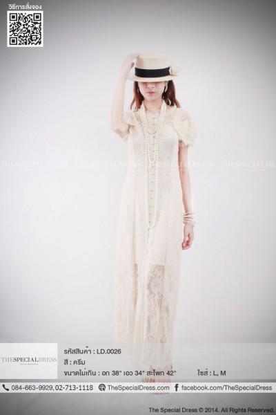 Luxuryชุดราตรีแขนสั้นผ้าลูกไม้สีครีมประดับทอง ระบายช่วงแขน  พร้อมซับใน