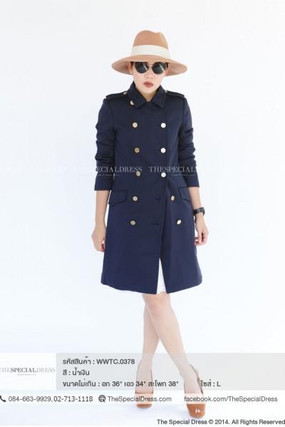 เสื้อโค้ทกันหนาวหญิง สีน้ำเงินกระดุม 2 แถบสีทอง