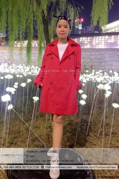 เสื้อโค้ทกันหนาวหญิง สีแดง กระดุมหน้า มีเข็มขัดที่เอว และข้อมือ