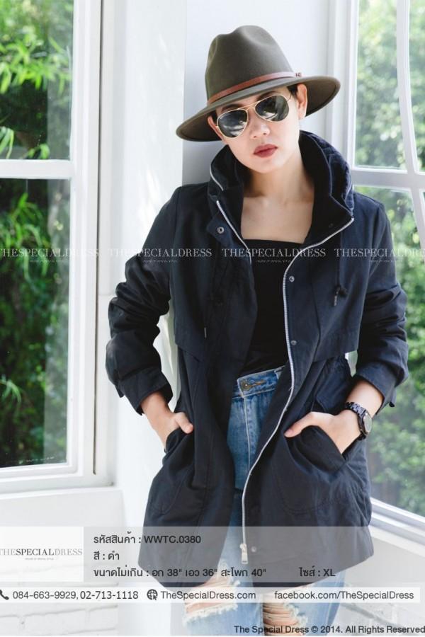 เสื้อโค้ทกันหนาวหญิงแบบยาว สีดำ มีกระเป๋าหน้า จั๊มเอวเล็กน้อย