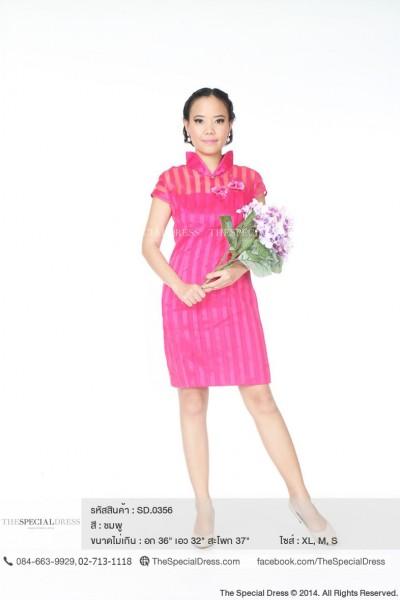 ชุดราตรีสั้นคอจีน ปักดอกไม้ที่หน้าอกซ้าย เป็นทางยาว