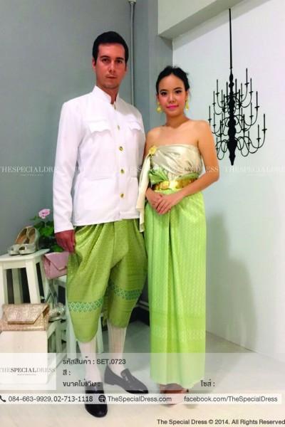 """ชุดไทย สไบผ้าซาติน (TC.0060)  สี : ครีม, ทอง, เงิน, ชมพู, ฟ้า  Size : F ขนาด: อก Free"""" เอว Free"""" สะโพก Free""""  ชุดไทย ผ้าถุงยาวลายไทย  สี : ทอง, เขียว, ส้ม, เงิน, ชมพู, ลาเวนเดอร์, ฟ้าคราม, เขียวอ่อน  Size : S ขนาด: อก Free"""" เอว 26″ สะโพก 32″ M ขนาด: อก Free"""" เอว 28″ สะโพก 34″ L ขนาด: อก Free"""" เอว 30″ สะโพก 36″ XL ขนาด: อก Free"""" เอว 32″ สะโพก 38″"""
