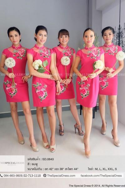 ชุดจีนกี่เพ้า ลายดอกไม้