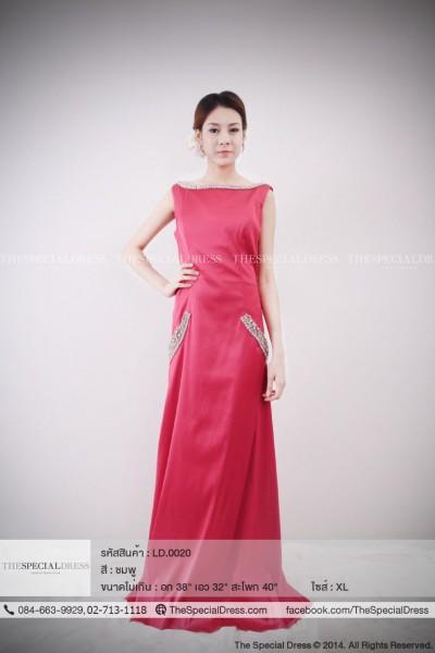 Luxuryชุดราตรีผ้าซาตินสีชมพู ประดับเพชรช่วงคอและกระเป๋าด้านหน้า หลังเปิดทรงวีเชพประดับเพชร กระโปรงจับระบายจากช่วงเอว