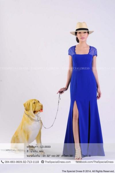 Luxuryชุดราตรีแขนสั้นสีน้ำเงิน ประดับผ้าลูกไม้ซีทรูช่วงไหล่  กระโปรงผ่าด้านหน้าช่วงกลางซ้าย-ขวา ด้านหลังประดับ ผ้าลูกไม้ซีท